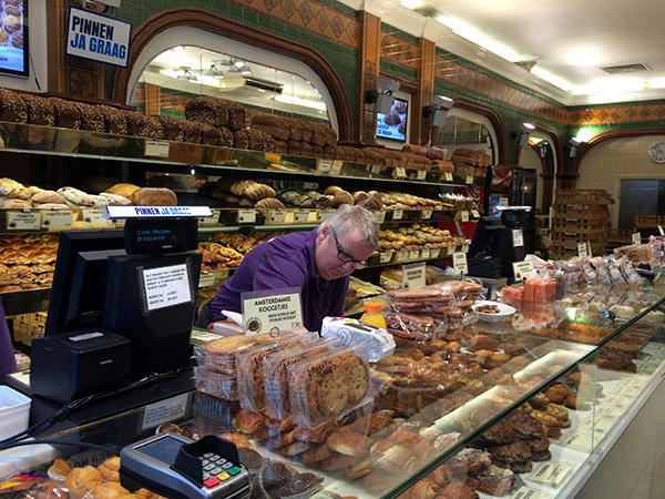 ams_bakery