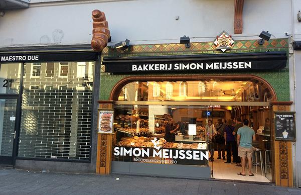 ams_bakery2